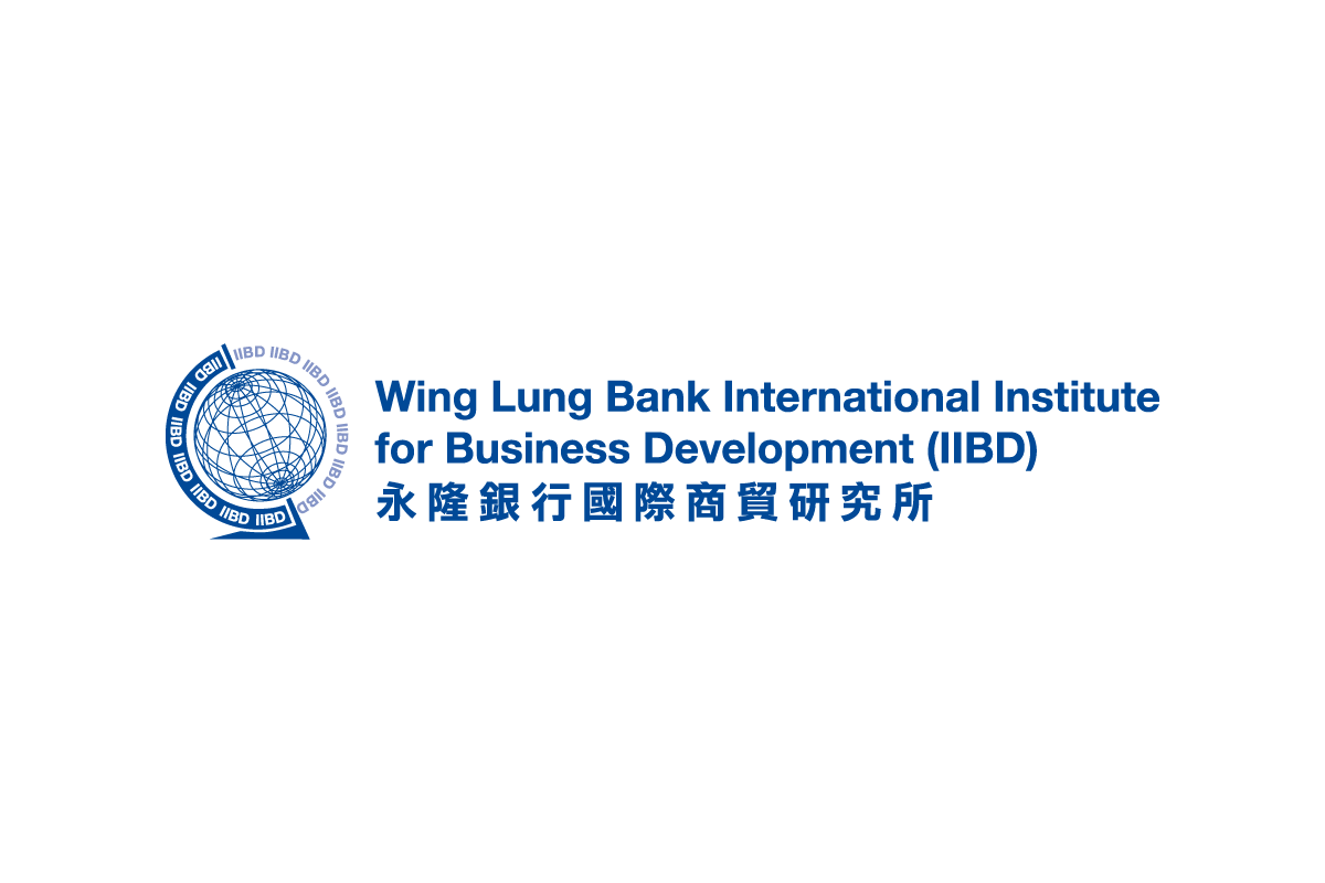 The Wing Lung Bank International Institute for Business Development
