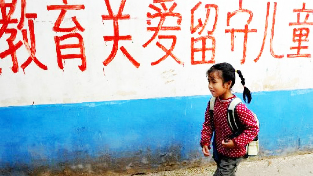 Home alone children in China remain unshone
